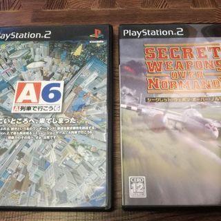 PS2ソフト A列車で行こう、シークレットウェポン、テイルズ