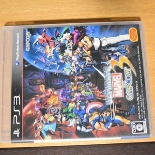 Ultimate Marvel vs Capcom 3 PS3