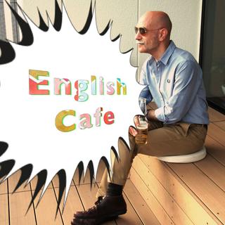 フィリップとのEnglish Cafe