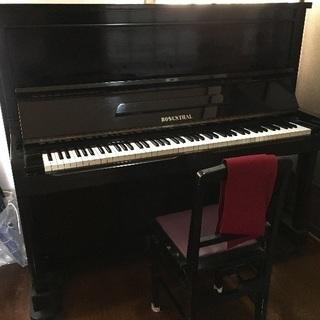 アップライトピアノ譲ります