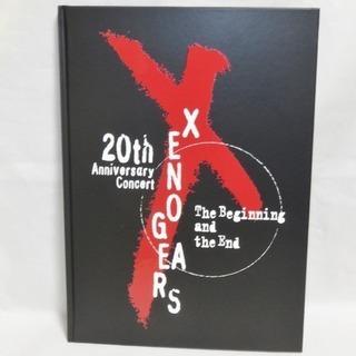 超レア  ゼノギアス 20周年記念コンサート オフィシャルパンフレット