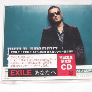 EXILE ATSUSHI シングル