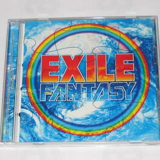 EXILE FANTASY