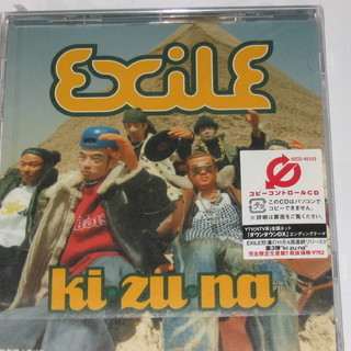ki・zu・na (CCCD) Single, Limited ...