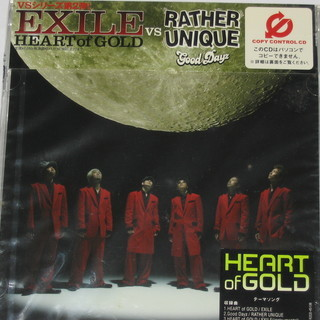 HEART of GOLD(CCCD) Single, Maxi
