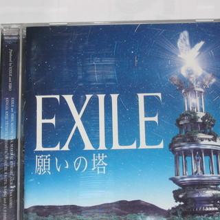EXLIE  願いの塔