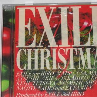 Exile Christmas
