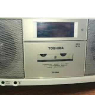 無料!東芝CDラジオカセット