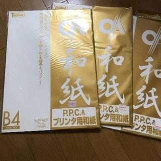 B4 和紙 計70枚 大礼紙 厚口 プリンタ用 高品質