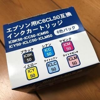 ワケあり【無料】EPSON プリンターインク