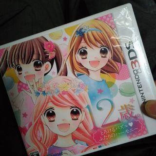3DSソフト 12歳。とろけるパズル♡ふたりのハーモニー