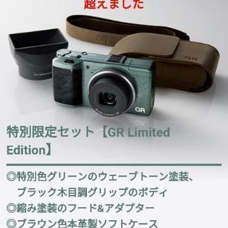 RICOH GR Limited Edition ★ 全世界50...