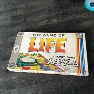 タカラ 人生ゲーム