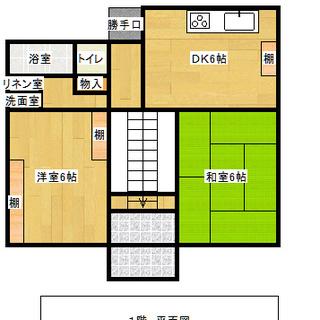 🆕 岩田町2階建て戸建4DK🐈🐩大中小5匹👌入居費完全オール0プラ...
