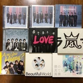嵐 CD アルバム