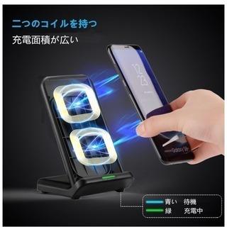 最新モデル 10W 急速 ワイヤレス 充電器 − 奈良県