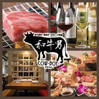渋谷で銘柄和牛や銘柄豚が安く食べられる居酒屋です!