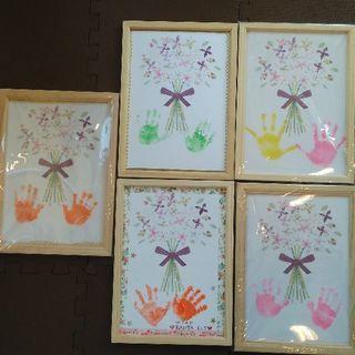母の日のプレゼントを作ろう!【手形アート】