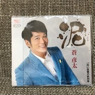 CD【新品】
