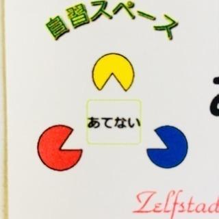 小学生 宿題タイム始めます(^_^)