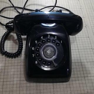 黒電話 差し上げます
