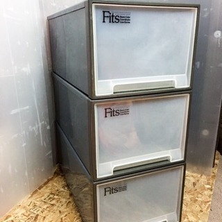 FITS 収納ケース 3個セット LC020697