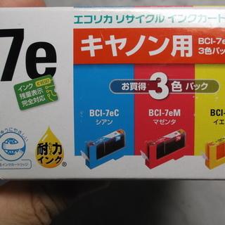 エコリカ リサイクル インクカートリッジ 7e  BCL-7e互...