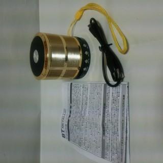 値下げしました。新品未使用品 Bluetoothスピーカー ゴー...