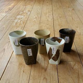 【新品未使用】六釉銘彩 小鉢付き陶コップ揃 5セット 陶器