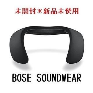 新品未使用☆BOSE SOUNDWEAR