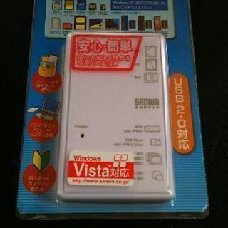サンワサプライ ADR-MLTKNW [USB2.0 マルチカー...