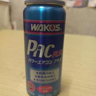 燃費向上!WAKO'Sパワーエアコンプラス 出張施工