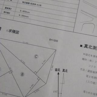 Auto CAD 教室☆改訂版☆