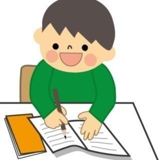 東広島市 西条付近で家庭教師をして欲しい方!