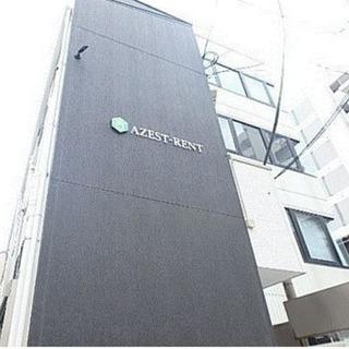 【👑池袋駅チカ物件👑】バス・トイレ別、ロフト付きの綺麗目なアパート♪