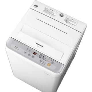 ほぼ未使用のパナソニック全自動洗濯機(5キロ)
