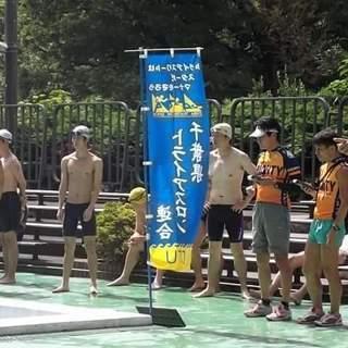 東京都内 水泳をやりたいみなさんを、レッスンします。夏のジュニア五...