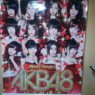 京楽のパチンコ台、AKB48バラの儀式の宣材タペストリー。