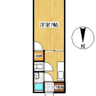 東津留のアパート・パークサイド津留303🐈🐶混合、多頭飼い303O...