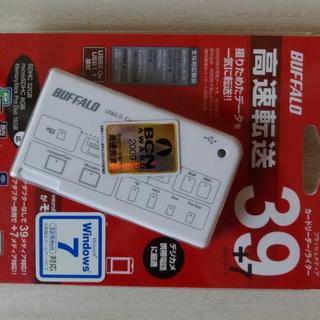 ●USB2.0&1.1●フラッシュメディア USBカードリーダー/...
