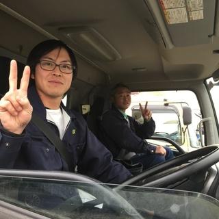 【東京】限定求人! 2tトラックドライバー