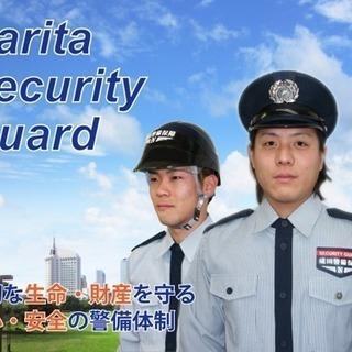 交通誘導、及び施設警備員