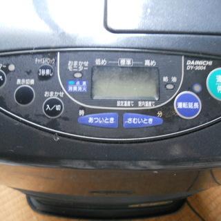 DAINICHI・ダイニチ ブルー石油ファンヒーター DY-300...