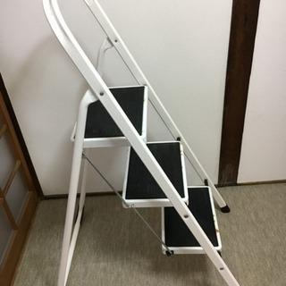【踏み台・脚立】折り畳み式・階段式・3段