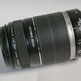 Canon EF-S55-250mm f4-5.6 IS