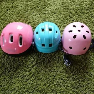 激安!子供用ヘルメット 3点