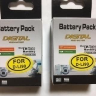 バッテリーパック   FOR D-Li90  2個 未使用品