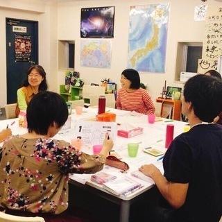 【刈谷で速読☆】日本一楽しい速読体験