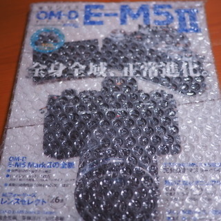 受付可【絶版品/希少本/発送可】 OM-D E-M5 MarkⅡ...