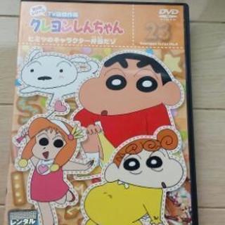 DVD クレヨンしんちゃん